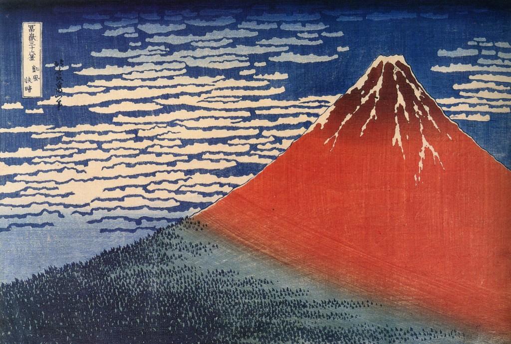 English: Katsushika Hokusai: Red Fuji, nishiki-e, 25,6x37,7 cm.