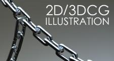 chain02_image2
