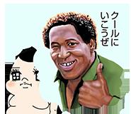 cool-umiのコピー